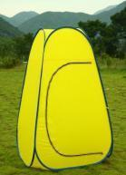 Buy cheap Changing tent from Wholesalers