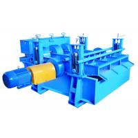 Buy cheap Durable Screening Purification Equipment Vibration Screen For Pulp And Paper Mill product