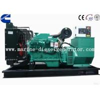 Buy cheap 125KVA 100KW Cummins Diesel Generator With DC24V Electric Starting product