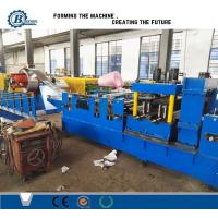 Buy cheap Automatic C Z Shape Purlin Interchange Roll Forming Machine For Purlin product
