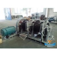 Buy cheap Light Weight Drum Winches For Boats , Ship Mooring Winch Excellent Stability from wholesalers