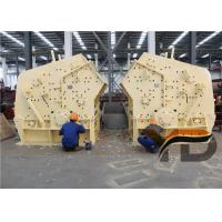 Buy cheap PF1214 Stone Crusher Machine Liner Impact Crusher Spare Parts Blow Bar product