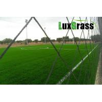 Buy cheap LuxGrass Sport Green Synthetic Grass For Soccer Fields Abrasion Resistance PE Material Football Artificial Grass product