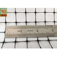Buy cheap Black Color Agricultural Netting Anti Mole Mesh 16mmX16mm Hole Size , 2 Meters Wide product