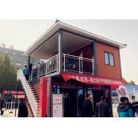 Buy cheap Comfortable Flat Pack Container House For Customer Customized Size product