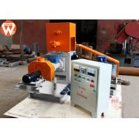 Buy cheap Pneumatic Conveyor Fish Feed Production Line With Cooler Machine 0.9-15mm Pellet product