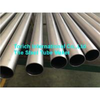 Buy cheap Evaporator / Pipelines Alloy Steel Tubing Good Toughness Ti - 5Al - 2.5Sn TA7 from Wholesalers