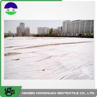 China Polyester Non Woven Geotextile Fabric 200g/M² Staple Fiber Geotextile Drainage Fabric on sale