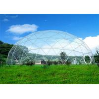 Buy cheap PVC Sidewall Window Geodesic Dome Structure Custom Transparent Dome Tent product