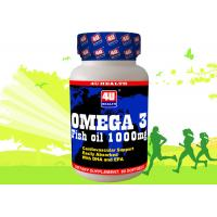 Fish Oil Omega 3 Softgel Cardiovascular Health Supplements for healthy heart
