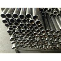 Buy cheap GB/T8162 Q235 Q345 Q195 Carbon Seamless Steel Pipe For Fluid Tube product