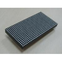 Buy cheap 1R1G1B, 3in1 SMD P10 outdoor Led Mesh Screen display with Waterproof IP65 product