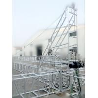 Buy cheap High Technology Digital Control Aluminum Lighting Truss Accessories from Wholesalers