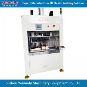 Buy cheap Altrasonic Auto reinforcing welding film Tape Sealing Zipper Machine ultrasonic welding machine product
