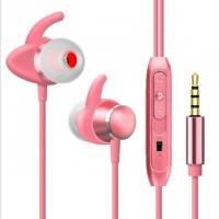 Buy cheap Workout Sports Bluetooth Phone Headset With Microphone 130cm Cord Length product