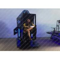 Buy cheap 2.5KW 9D VR Cinema Roller Coaster 360 Degree Rotation Simulator One Player 110/220V product