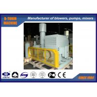 Buy cheap 250KW Roots Rotary Lobe Blower , 6000m3/hour 100KPA high pressure blower product