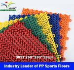 Buy cheap Running Track Floor, Resilient PP Sport Floor, Modular Sport Tiles, Outdoor Sport Floor product