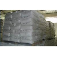 Buy cheap Good Thermal Shock Resistance Refractory Plastics Plasticity Clay Bond For Furnace Lining product
