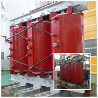 Buy cheap Dry Cast Resin Transformers 20kV - 100kVA Low Voltage Two Winding product