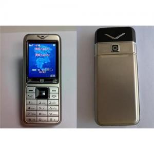 Buy cheap Mobile phone,islamic phone,quran phone, from wholesalers