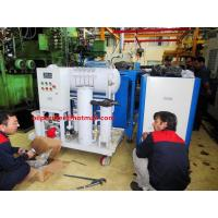 Buy cheap Fuel Oil polishing system,diesel oil purifier,separate water and particulates from waste diesel oil,gasoling oil drying product