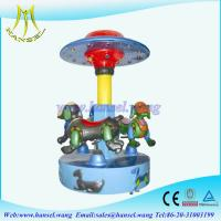 Buy cheap Hansel best seller small indoor kids amusement rides for sale product
