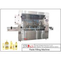 Quality Pet Bottle Paste Filling Machine Packaging Machine For 350ML-5L Cooking Oil for sale