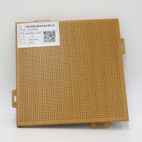 Buy cheap Perforated Wooden Grain External Wall Cladding Weather Resistant product
