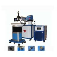 Buy cheap Mould Laser Welding Machine for Sale ,  Laser Welder Mould Machine Water Cooling product