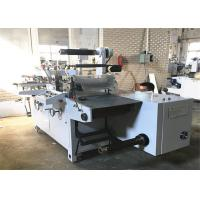 China Screen Protective Film Label Die Cutting Machine ±0.10mm Outstanding Accuracy on sale