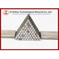 Buy cheap 92 - 92.3 HRA Tungsten Carbide round bar / solidcarbiderods with CO 10% from Wholesalers
