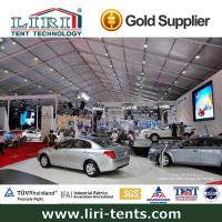 Buy cheap best quality 50m width exhibition tent from largest car exhibition tent supplier product