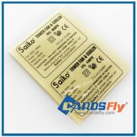 Buy cheap labels product