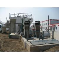 Buy cheap Stainless Steel Mechanical Step Screen For Wastewater Treatment Plant from wholesalers