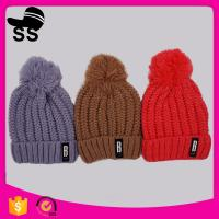 Buy cheap 20*22+10cm 100%Acrylic 166g Chinese supplier custom blank wholesale pom beanie winter knitting hats product