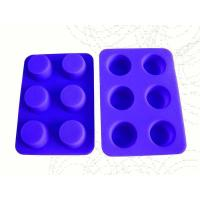 silicone cake mould with 6cups