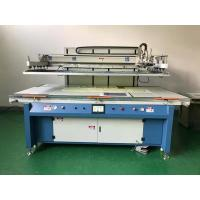 Buy cheap Vertical Structure Silk Screen Printing Machine With Vacuum Table Available product