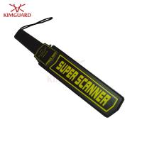 Buy cheap Strong Personal Hand Held Security Metal Detectors For Reclaimed Lumber Yellow from wholesalers