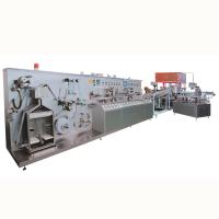 Buy cheap B.GLS-III Full Automatic plastic toothpaste tube making machine product