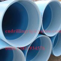 Buy cheap well drilling PVC Casing and screen pipe in africa , 4''-24'' and 1m,3m,6m with thread connection from Wholesalers