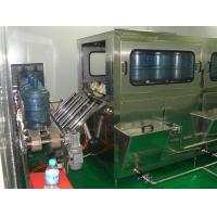 Buy cheap 220V Automatic Barrel Filling Machine product