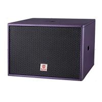 Buy cheap club subwoofer single 18'' 800W RMS purple color bass professional loudspeaker system power speaker box product