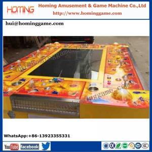 China 2016 55'' inch fishing arcade game machine/machine fish hunter games(hui@hominggame.com) on sale