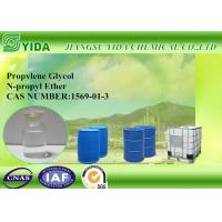 Buy cheap Einecs No. 216-372-4  PNP / Propylene Glycol Monopropyl Ether With 1000L IBC Drums product