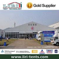 Buy cheap popular 40m width tents for asean expo china product