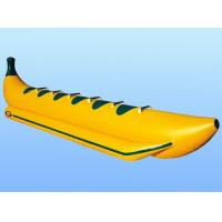 Buy cheap Yellow Inflatable Boat Toys 6 Person Towable Banana Water Game Tube product