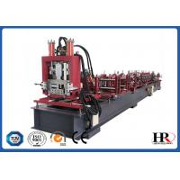 Buy cheap Automatic Building Material C U Z Steel Purlin Profile Roll Forming Machine product