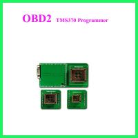 Buy cheap TMS370 Programmer product
