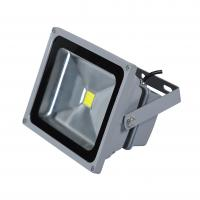 Buy cheap 30W Bridgelux Outdoor LED PIR Floodlight Fixtures For Factory Outside 2700lm product